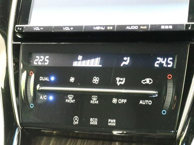 エレガンス 純正9型ナビ フルセグTV フリップダウンモニター バックモニター LEDヘッド&LEDフォグ パワーシート ハーフレザー ビルトインETC 横滑り防止装置 デュアルオートエアコン(9枚目)