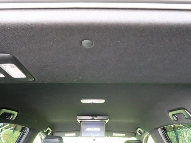エレガンス 純正9型ナビ フルセグTV フリップダウンモニター バックモニター LEDヘッド&LEDフォグ パワーシート ハーフレザー ビルトインETC 横滑り防止装置 デュアルオートエアコン(35枚目)