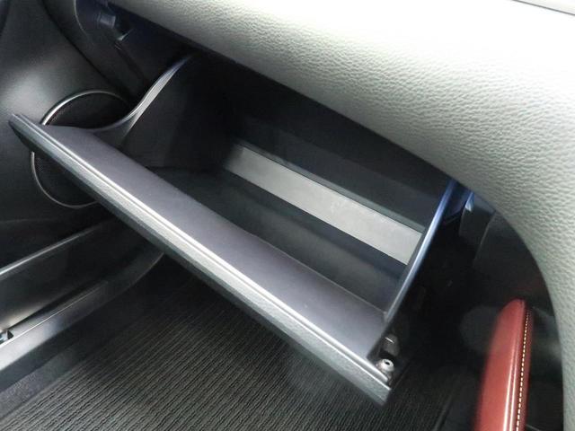 エレガンス 純正9型ナビ フルセグTV フリップダウンモニター バックモニター LEDヘッド&LEDフォグ パワーシート ハーフレザー ビルトインETC 横滑り防止装置 デュアルオートエアコン(52枚目)