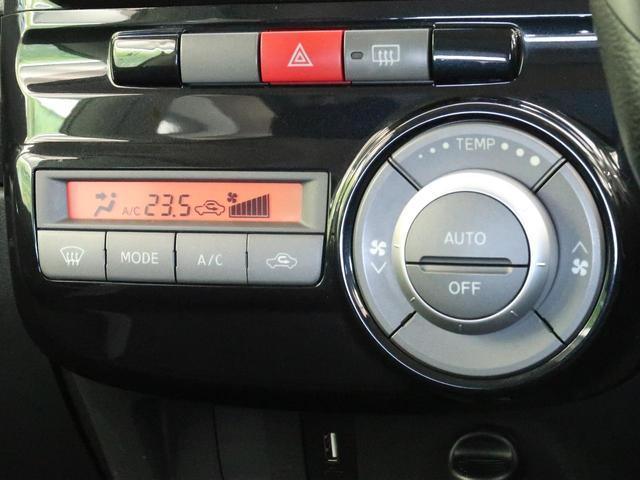 カスタムRS SDナビ ターボ 地デジTV 電動スライドドア HIDヘッド 純正15インチアルミ アイドリングストップ オートエアコン スマートキー 電動格納ミラー フォグライト 盗難防止システム(7枚目)