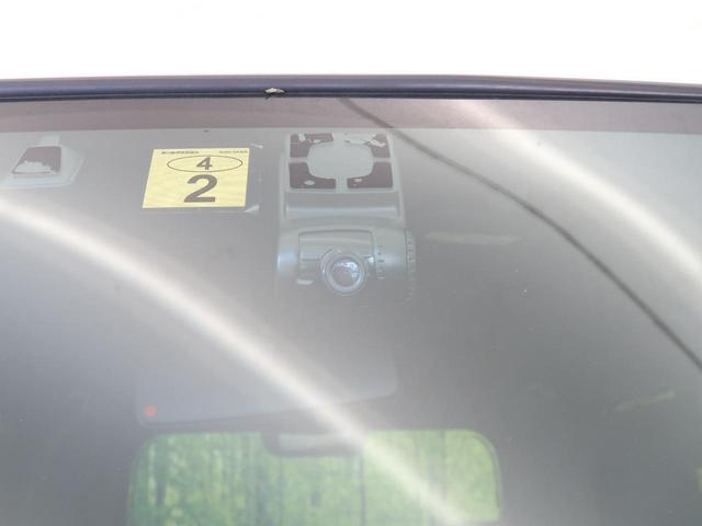 G SA 純正ナビ 衝突回避支援ブレーキ 誤発進抑制制御 両側電動スライドドア 横滑り防止装置 LEDヘッドライト オートエアコン プッシュスタート&スマートキー(8枚目)