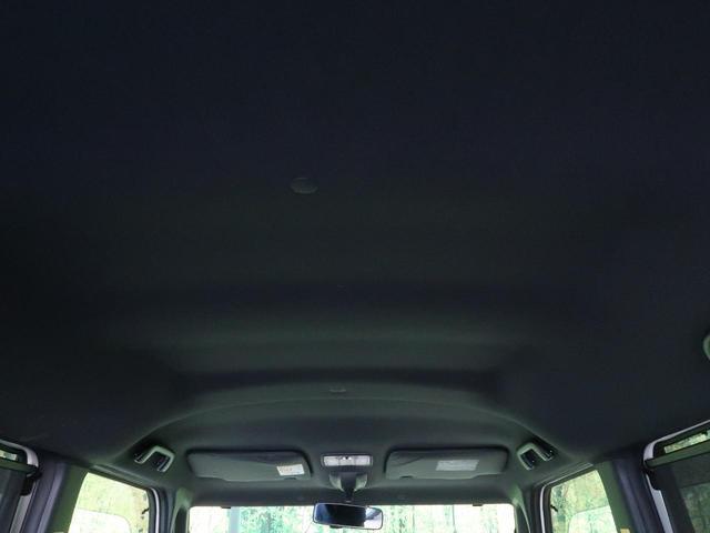 G SA 純正ナビ 衝突回避支援ブレーキ 誤発進抑制制御 両側電動スライドドア 横滑り防止装置 LEDヘッドライト オートエアコン プッシュスタート&スマートキー(34枚目)