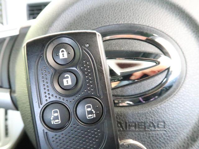 G SA 純正ナビ 衝突回避支援ブレーキ 誤発進抑制制御 両側電動スライドドア 横滑り防止装置 LEDヘッドライト オートエアコン プッシュスタート&スマートキー(38枚目)