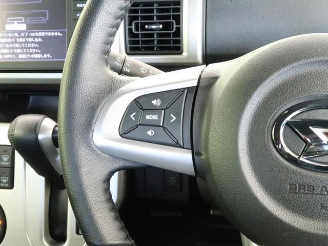 G SA 純正ナビ 衝突回避支援ブレーキ 誤発進抑制制御 両側電動スライドドア 横滑り防止装置 LEDヘッドライト オートエアコン プッシュスタート&スマートキー(43枚目)