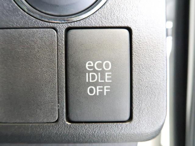 G SA 純正ナビ 衝突回避支援ブレーキ 誤発進抑制制御 両側電動スライドドア 横滑り防止装置 LEDヘッドライト オートエアコン プッシュスタート&スマートキー(47枚目)