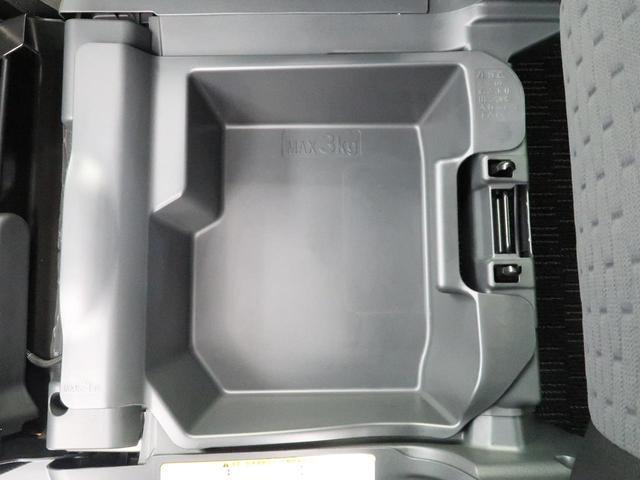 G SA 純正ナビ 衝突回避支援ブレーキ 誤発進抑制制御 両側電動スライドドア 横滑り防止装置 LEDヘッドライト オートエアコン プッシュスタート&スマートキー(57枚目)