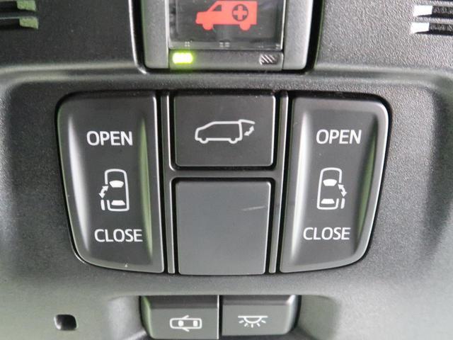 2.5Z Gエディション 純正10型ナビ フリップダウンモニター 両側電動スライド トヨタセーフティセンス レーダークルーズ オートハイビーム 三眼LEDヘッド シーケンシャルターンランプ 禁煙車(4枚目)