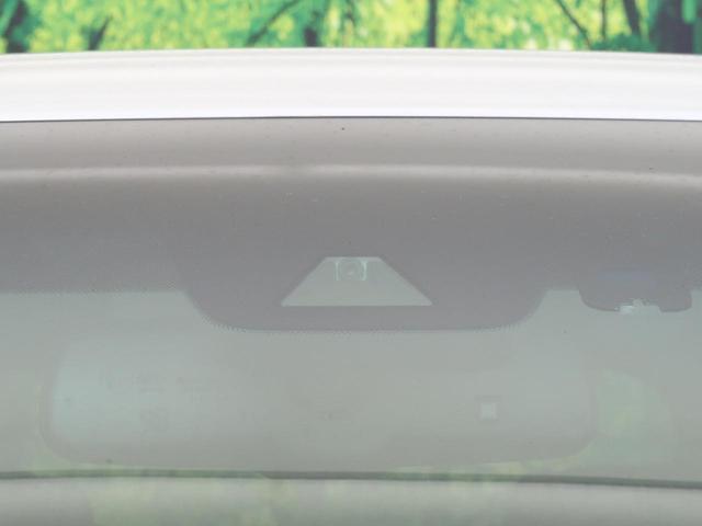 2.5Z Gエディション 純正10型ナビ フリップダウンモニター 両側電動スライド トヨタセーフティセンス レーダークルーズ オートハイビーム 三眼LEDヘッド シーケンシャルターンランプ 禁煙車(6枚目)