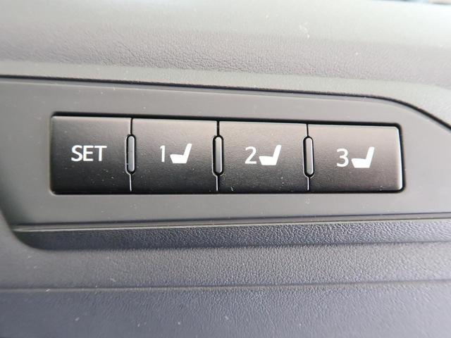 2.5Z Gエディション 純正10型ナビ フリップダウンモニター 両側電動スライド トヨタセーフティセンス レーダークルーズ オートハイビーム 三眼LEDヘッド シーケンシャルターンランプ 禁煙車(8枚目)