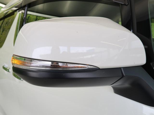 2.5Z Gエディション 純正10型ナビ フリップダウンモニター 両側電動スライド トヨタセーフティセンス レーダークルーズ オートハイビーム 三眼LEDヘッド シーケンシャルターンランプ 禁煙車(28枚目)
