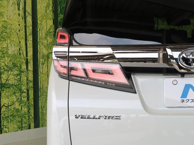 2.5Z Gエディション 純正10型ナビ フリップダウンモニター 両側電動スライド トヨタセーフティセンス レーダークルーズ オートハイビーム 三眼LEDヘッド シーケンシャルターンランプ 禁煙車(30枚目)