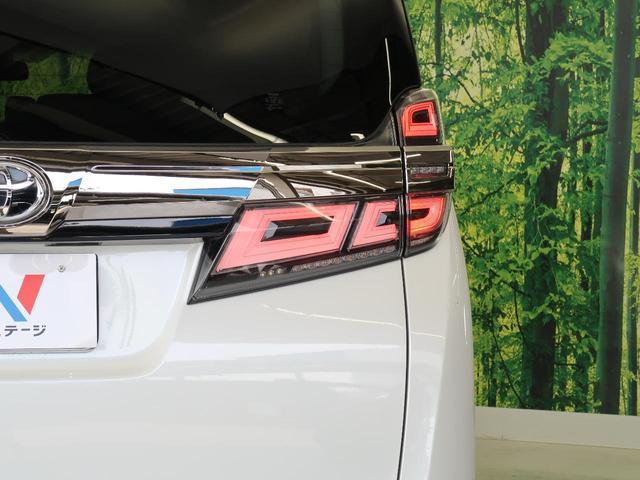 2.5Z Gエディション 純正10型ナビ フリップダウンモニター 両側電動スライド トヨタセーフティセンス レーダークルーズ オートハイビーム 三眼LEDヘッド シーケンシャルターンランプ 禁煙車(31枚目)