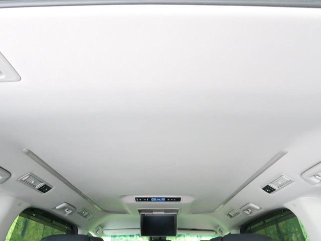 2.5Z Gエディション 純正10型ナビ フリップダウンモニター 両側電動スライド トヨタセーフティセンス レーダークルーズ オートハイビーム 三眼LEDヘッド シーケンシャルターンランプ 禁煙車(36枚目)