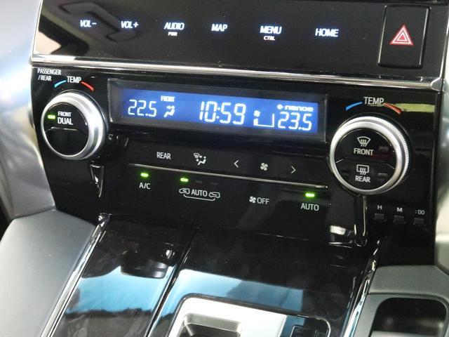 2.5Z Gエディション 純正10型ナビ フリップダウンモニター 両側電動スライド トヨタセーフティセンス レーダークルーズ オートハイビーム 三眼LEDヘッド シーケンシャルターンランプ 禁煙車(47枚目)