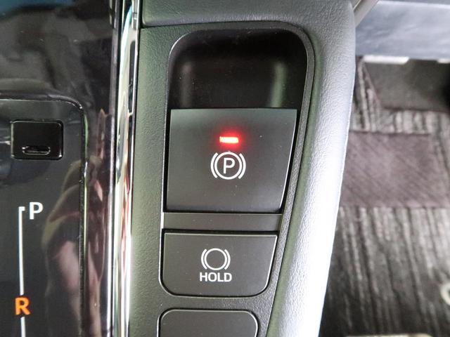 2.5Z Gエディション 純正10型ナビ フリップダウンモニター 両側電動スライド トヨタセーフティセンス レーダークルーズ オートハイビーム 三眼LEDヘッド シーケンシャルターンランプ 禁煙車(55枚目)
