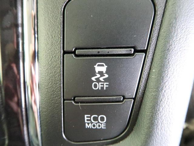2.5Z Gエディション 純正10型ナビ フリップダウンモニター 両側電動スライド トヨタセーフティセンス レーダークルーズ オートハイビーム 三眼LEDヘッド シーケンシャルターンランプ 禁煙車(56枚目)
