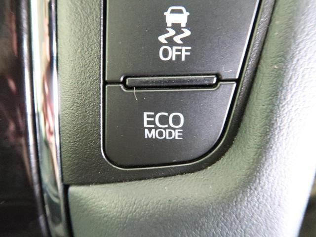 2.5Z Gエディション 純正10型ナビ フリップダウンモニター 両側電動スライド トヨタセーフティセンス レーダークルーズ オートハイビーム 三眼LEDヘッド シーケンシャルターンランプ 禁煙車(57枚目)