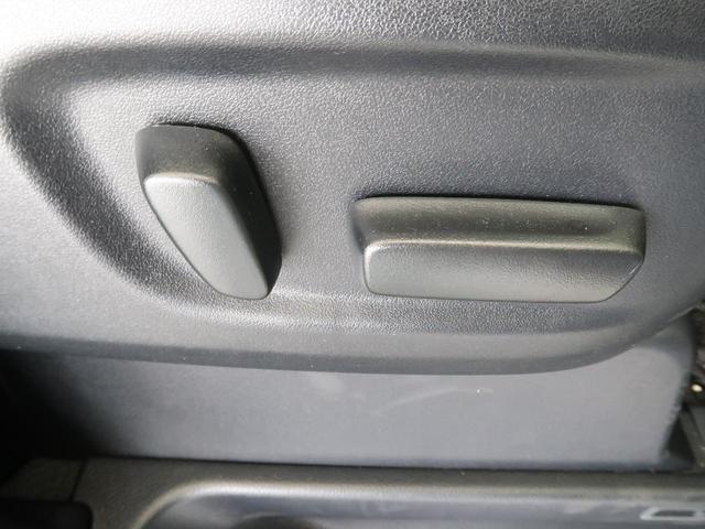 2.5Z Gエディション 純正10型ナビ フリップダウンモニター 両側電動スライド トヨタセーフティセンス レーダークルーズ オートハイビーム 三眼LEDヘッド シーケンシャルターンランプ 禁煙車(59枚目)