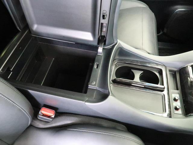 2.5Z Gエディション 純正10型ナビ フリップダウンモニター 両側電動スライド トヨタセーフティセンス レーダークルーズ オートハイビーム 三眼LEDヘッド シーケンシャルターンランプ 禁煙車(62枚目)