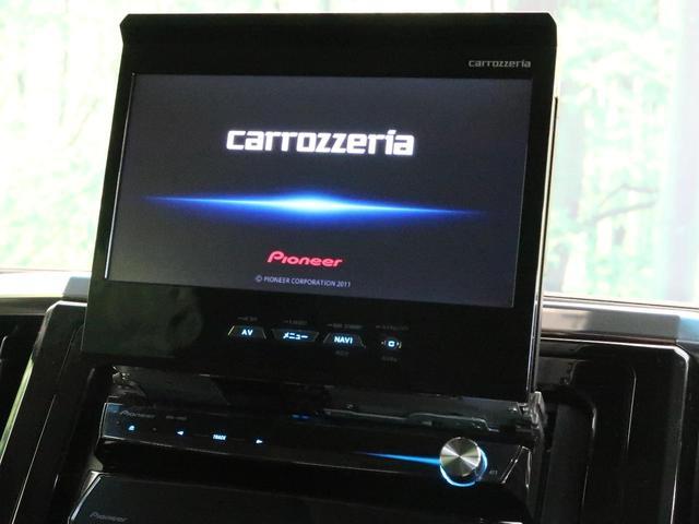 2.5Z サイバーナビ フルセグTV 両側電動スライド トヨタセーフティセンス レーダークルーズ オートハイビーム LEDヘッド&LEDフォグ 電動パーキングブレーキ クリアランスソナー 禁煙車(5枚目)