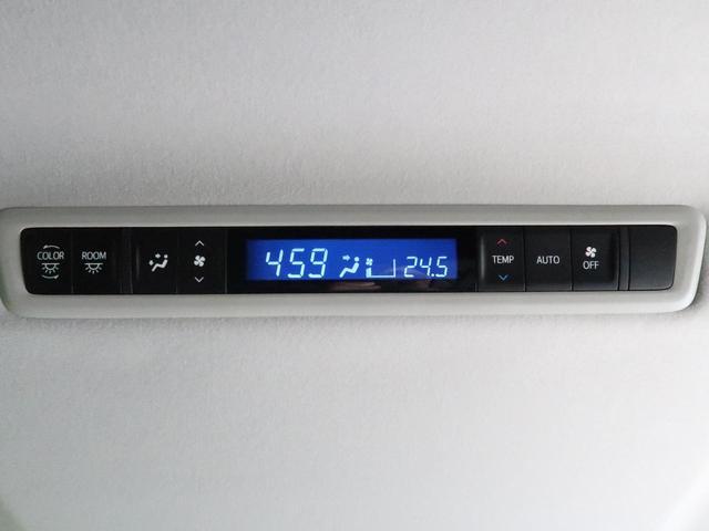 2.5Z サイバーナビ フルセグTV 両側電動スライド トヨタセーフティセンス レーダークルーズ オートハイビーム LEDヘッド&LEDフォグ 電動パーキングブレーキ クリアランスソナー 禁煙車(8枚目)