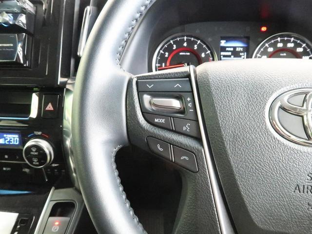 2.5Z サイバーナビ フルセグTV 両側電動スライド トヨタセーフティセンス レーダークルーズ オートハイビーム LEDヘッド&LEDフォグ 電動パーキングブレーキ クリアランスソナー 禁煙車(41枚目)