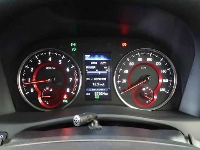 2.5Z サイバーナビ フルセグTV 両側電動スライド トヨタセーフティセンス レーダークルーズ オートハイビーム LEDヘッド&LEDフォグ 電動パーキングブレーキ クリアランスソナー 禁煙車(44枚目)