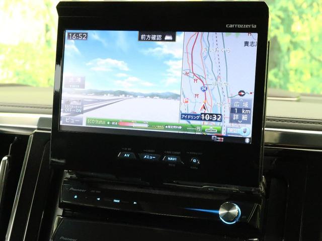 2.5Z サイバーナビ フルセグTV 両側電動スライド トヨタセーフティセンス レーダークルーズ オートハイビーム LEDヘッド&LEDフォグ 電動パーキングブレーキ クリアランスソナー 禁煙車(45枚目)