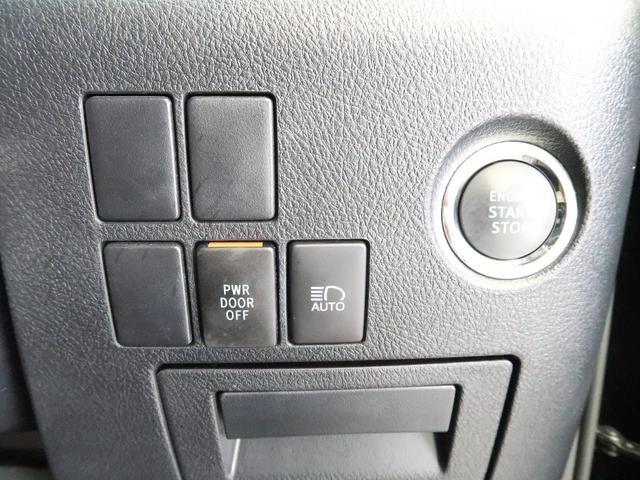 2.5Z サイバーナビ フルセグTV 両側電動スライド トヨタセーフティセンス レーダークルーズ オートハイビーム LEDヘッド&LEDフォグ 電動パーキングブレーキ クリアランスソナー 禁煙車(51枚目)