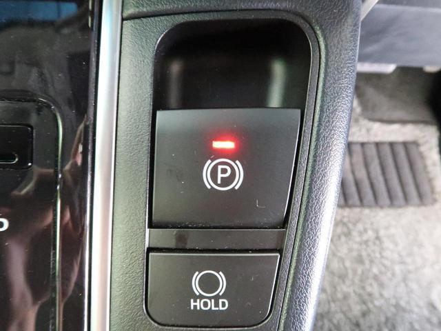 2.5Z サイバーナビ フルセグTV 両側電動スライド トヨタセーフティセンス レーダークルーズ オートハイビーム LEDヘッド&LEDフォグ 電動パーキングブレーキ クリアランスソナー 禁煙車(55枚目)