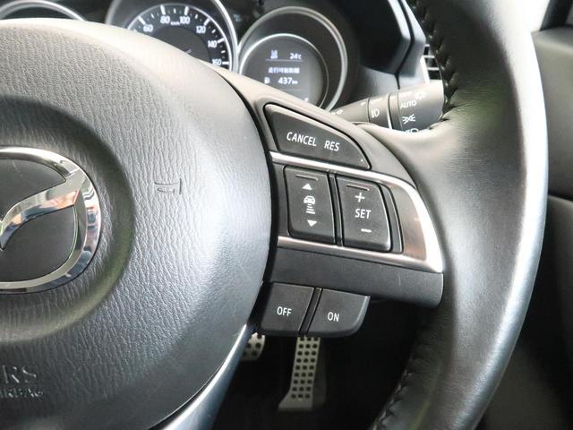 XD Lパッケージ メーカーナビ フルセグTV BOSEサウンド スマートシティブレーキサポート レーダークルーズ ブラインドスポットモニタリング 黒革 メモリー付きパワーシート LEDヘッド&LEDフォグ 禁煙車(7枚目)