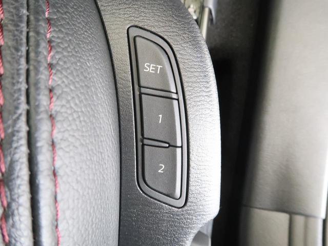 XD Lパッケージ メーカーナビ フルセグTV BOSEサウンド スマートシティブレーキサポート レーダークルーズ ブラインドスポットモニタリング 黒革 メモリー付きパワーシート LEDヘッド&LEDフォグ 禁煙車(8枚目)