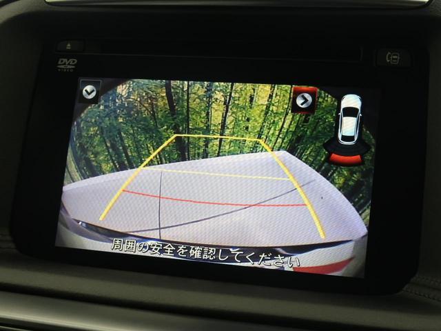 XD Lパッケージ メーカーナビ フルセグTV BOSEサウンド スマートシティブレーキサポート レーダークルーズ ブラインドスポットモニタリング 黒革 メモリー付きパワーシート LEDヘッド&LEDフォグ 禁煙車(9枚目)