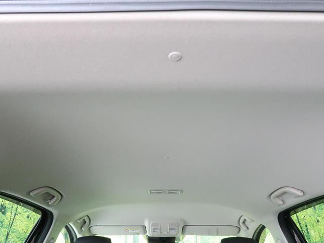 XD Lパッケージ メーカーナビ フルセグTV BOSEサウンド スマートシティブレーキサポート レーダークルーズ ブラインドスポットモニタリング 黒革 メモリー付きパワーシート LEDヘッド&LEDフォグ 禁煙車(35枚目)