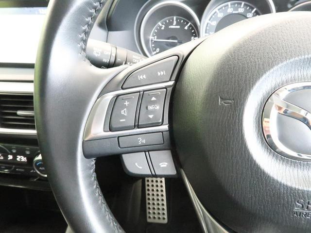 XD Lパッケージ メーカーナビ フルセグTV BOSEサウンド スマートシティブレーキサポート レーダークルーズ ブラインドスポットモニタリング 黒革 メモリー付きパワーシート LEDヘッド&LEDフォグ 禁煙車(39枚目)