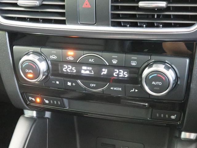 XD Lパッケージ メーカーナビ フルセグTV BOSEサウンド スマートシティブレーキサポート レーダークルーズ ブラインドスポットモニタリング 黒革 メモリー付きパワーシート LEDヘッド&LEDフォグ 禁煙車(42枚目)