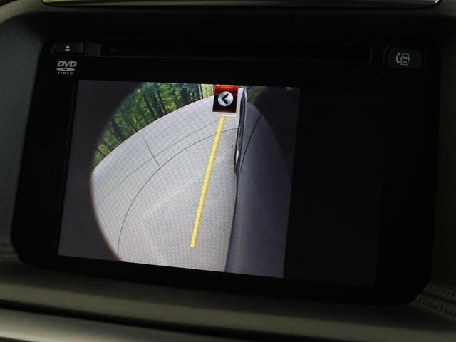 XD Lパッケージ メーカーナビ フルセグTV BOSEサウンド スマートシティブレーキサポート レーダークルーズ ブラインドスポットモニタリング 黒革 メモリー付きパワーシート LEDヘッド&LEDフォグ 禁煙車(43枚目)
