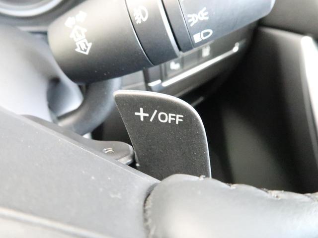XD Lパッケージ メーカーナビ フルセグTV BOSEサウンド スマートシティブレーキサポート レーダークルーズ ブラインドスポットモニタリング 黒革 メモリー付きパワーシート LEDヘッド&LEDフォグ 禁煙車(47枚目)