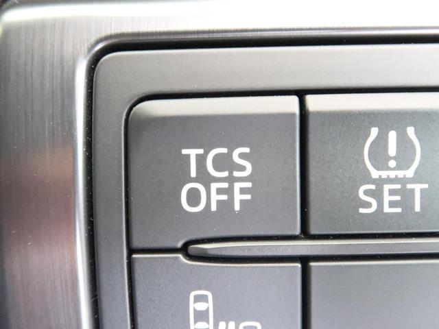 XD Lパッケージ メーカーナビ フルセグTV BOSEサウンド スマートシティブレーキサポート レーダークルーズ ブラインドスポットモニタリング 黒革 メモリー付きパワーシート LEDヘッド&LEDフォグ 禁煙車(51枚目)