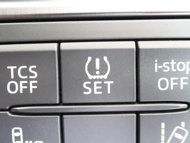XD Lパッケージ メーカーナビ フルセグTV BOSEサウンド スマートシティブレーキサポート レーダークルーズ ブラインドスポットモニタリング 黒革 メモリー付きパワーシート LEDヘッド&LEDフォグ 禁煙車(52枚目)