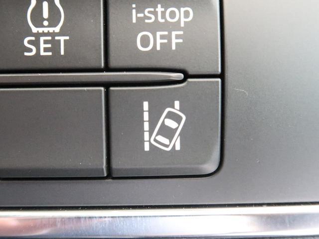 XD Lパッケージ メーカーナビ フルセグTV BOSEサウンド スマートシティブレーキサポート レーダークルーズ ブラインドスポットモニタリング 黒革 メモリー付きパワーシート LEDヘッド&LEDフォグ 禁煙車(54枚目)