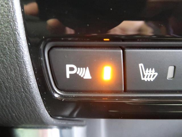 XD Lパッケージ メーカーナビ フルセグTV BOSEサウンド スマートシティブレーキサポート レーダークルーズ ブラインドスポットモニタリング 黒革 メモリー付きパワーシート LEDヘッド&LEDフォグ 禁煙車(57枚目)