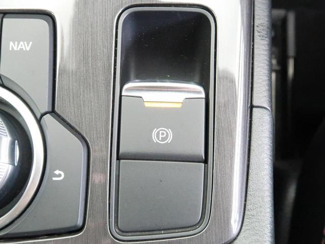 XD Lパッケージ メーカーナビ フルセグTV BOSEサウンド スマートシティブレーキサポート レーダークルーズ ブラインドスポットモニタリング 黒革 メモリー付きパワーシート LEDヘッド&LEDフォグ 禁煙車(58枚目)