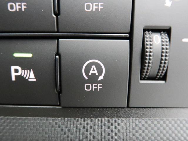 X S ナビレディパッケージ スマートアシスト コーナーセンサー オートハイビーム LEDヘッドライト オートライト バックカメラ ステアリングリモコン アイドリングストップ 横滑防止装置(8枚目)