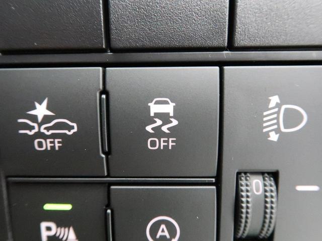 X S ナビレディパッケージ スマートアシスト コーナーセンサー オートハイビーム LEDヘッドライト オートライト バックカメラ ステアリングリモコン アイドリングストップ 横滑防止装置(9枚目)