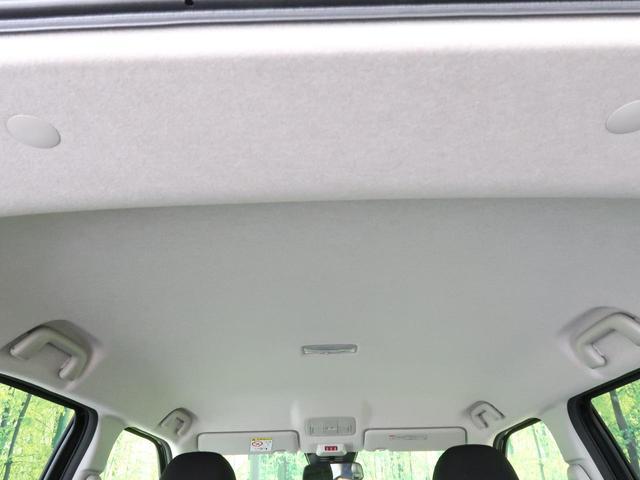 X S ナビレディパッケージ スマートアシスト コーナーセンサー オートハイビーム LEDヘッドライト オートライト バックカメラ ステアリングリモコン アイドリングストップ 横滑防止装置(25枚目)