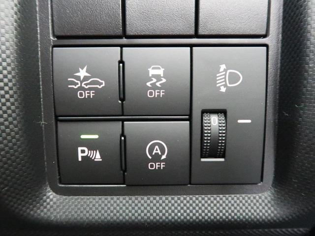 X S ナビレディパッケージ スマートアシスト コーナーセンサー オートハイビーム LEDヘッドライト オートライト バックカメラ ステアリングリモコン アイドリングストップ 横滑防止装置(33枚目)