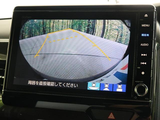 G・Lホンダセンシング 純正8型ナビ フルセグTV アダプティブクルーズ 誤発進抑制機能 オートハイビーム LEDヘッド&LEDフォグ 電動スライド 横滑り防止装置 ECON 純正14AW 後席サンシェード 禁煙車(6枚目)