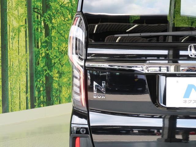 G・Lホンダセンシング 純正8型ナビ フルセグTV アダプティブクルーズ 誤発進抑制機能 オートハイビーム LEDヘッド&LEDフォグ 電動スライド 横滑り防止装置 ECON 純正14AW 後席サンシェード 禁煙車(30枚目)
