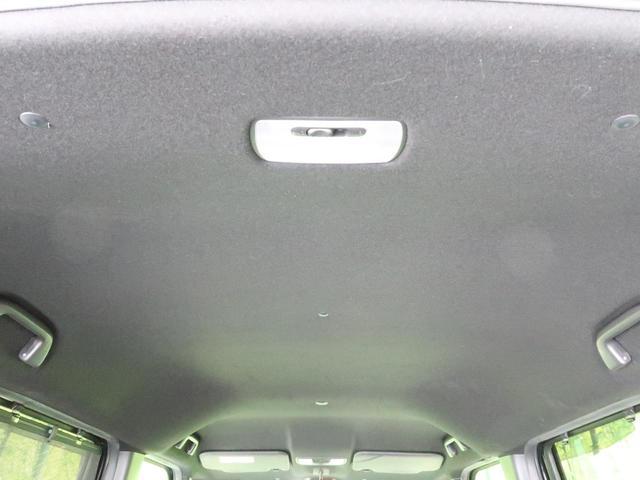 G・Lホンダセンシング 純正8型ナビ フルセグTV アダプティブクルーズ 誤発進抑制機能 オートハイビーム LEDヘッド&LEDフォグ 電動スライド 横滑り防止装置 ECON 純正14AW 後席サンシェード 禁煙車(36枚目)